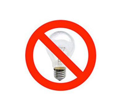 Ban On Incandescent Lamps Creates Immense Business Potential