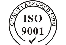 Hanron Pass ISO9001:2015 quality management system certification